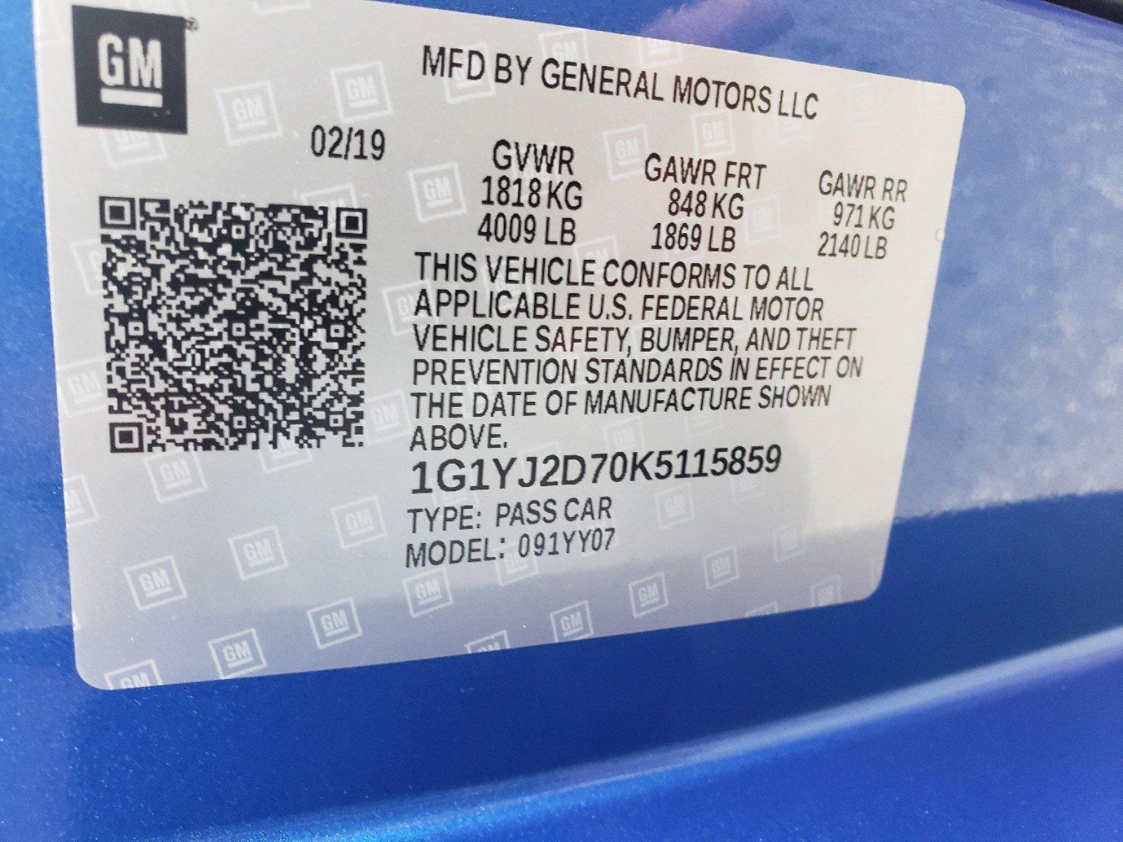 New 2019 Chevrolet Corvette Z51 2LT