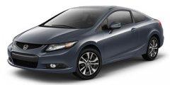 2013 Honda Civic Cpe EX-L