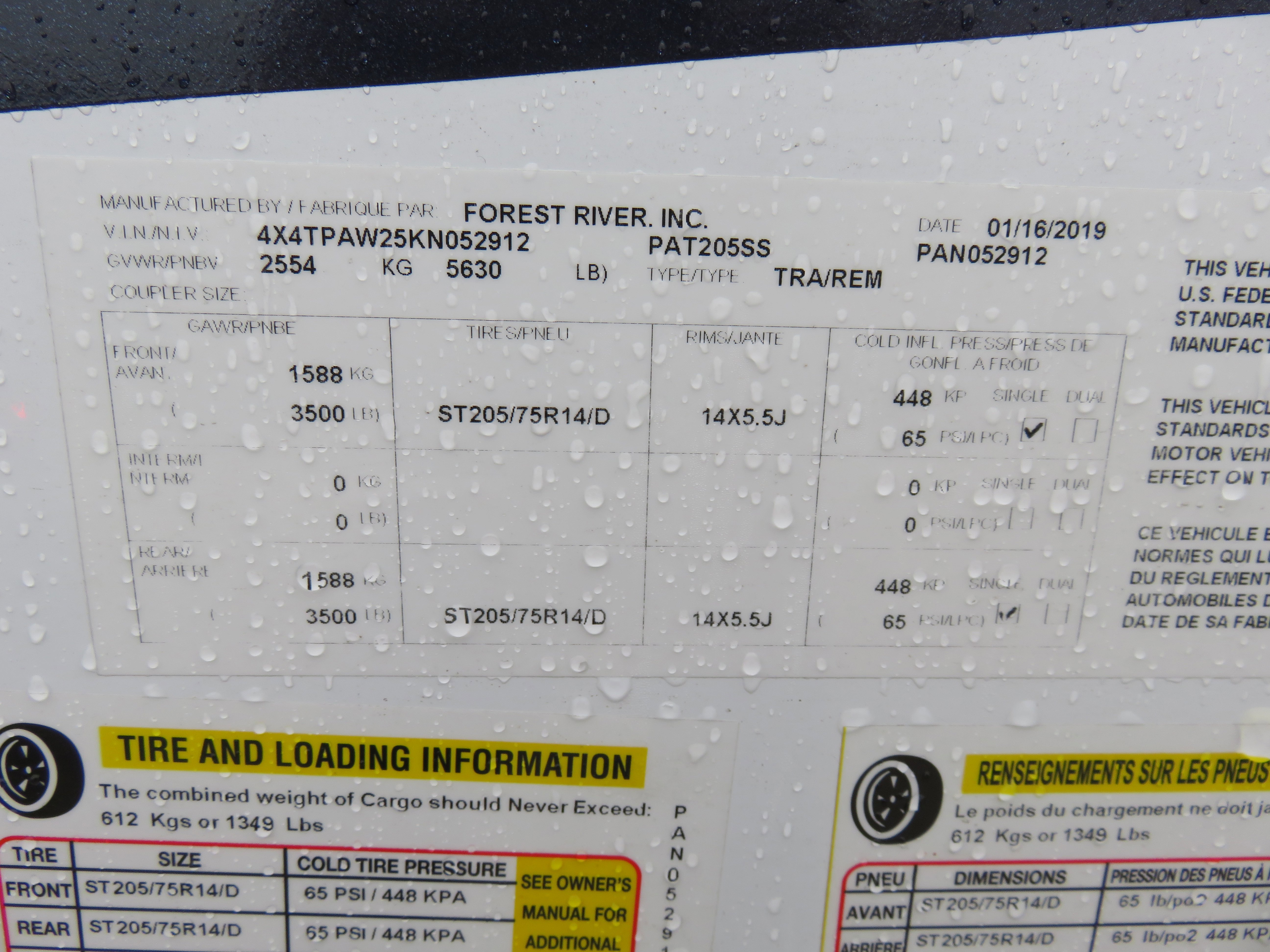 2019 Forest River Palomino Solaire 205SS Thumbnail