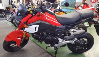 2020 HONDA GROM *PRICE DOES NOT INCLUDE DESTINATION $190 OR SETUP FEES*