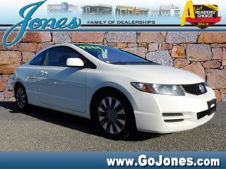Used-2010-Honda-Civic-Cpe-2dr-Auto-EX-L
