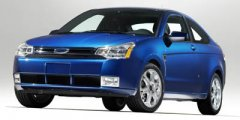 Used 2008 Ford Focus 2dr Cpe SE