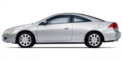 Used 2007 Honda Accord Coupe 2dr V6 AT EX-L w-Navi