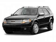 Used 2009 Ford Taurus X 4dr Wgn SEL FWD