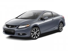 Used 2012 Honda Civic Cpe 2dr Man Si w-Navi