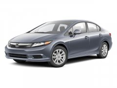Used-2012-Honda-Civic-Sdn-EX