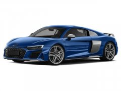 New 2020 Audi R8 Coupe V10 performance quattro