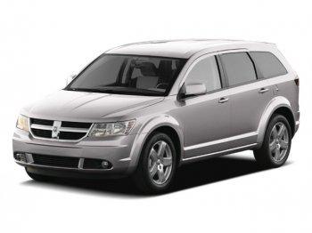 Used-2010-Dodge-Journey-R-T