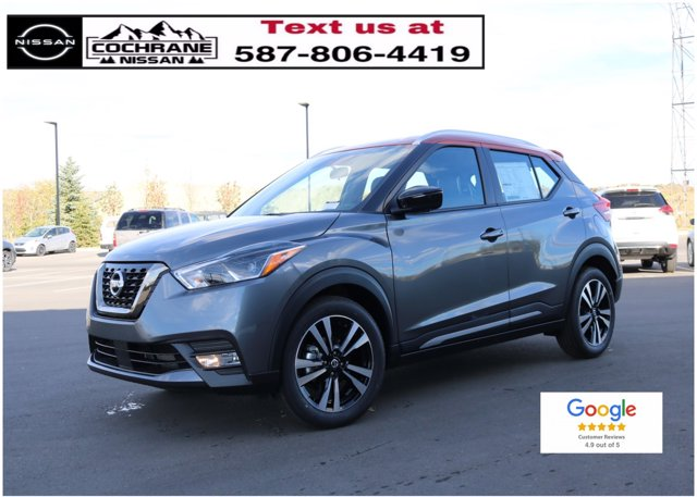2020 Nissan Kicks SR  – Includes Winter Tires and All-Season Mats SR FWD Regular Unleaded I-4 1.6 L/98 [16]