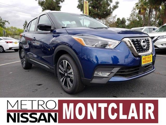 2020 Nissan Kicks SR SR FWD Regular Unleaded I-4 1.6 L/98 [14]