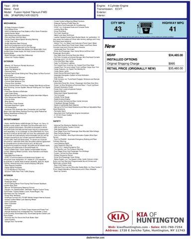 2019 Ford Fusion Hybrid Titanium Front Wheel Drive Power Steering ABS 4-Wheel Disc Brakes Brake