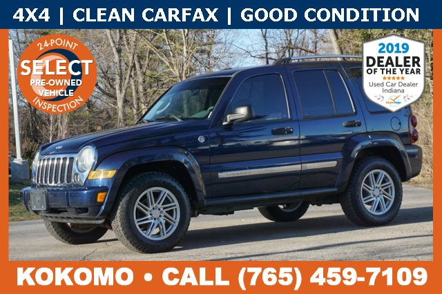 Used 2007 Jeep Liberty in Indianapolis, IN