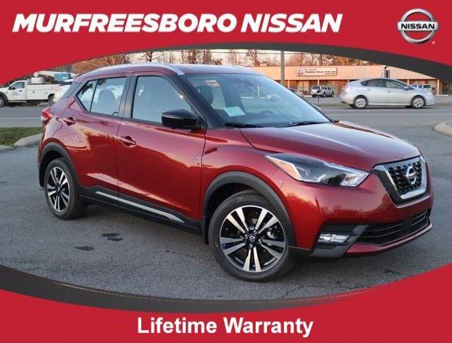 New 2020 Nissan Kicks in Murfreesboro, TN