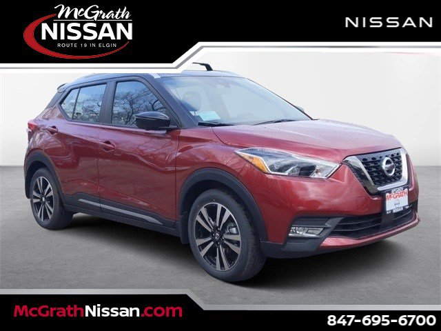 2020 Nissan Kicks SR SR FWD Regular Unleaded I-4 1.6 L/98 [4]