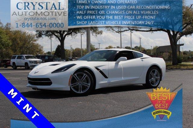 The 2016 Chevrolet Integra photos